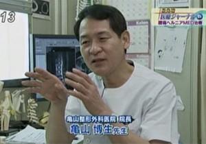 テレビ放送シーン